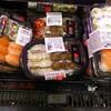 海外でもお寿司は大人気!ただちょっと違和感のある商品もあります・・・