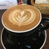 糀谷のカミカゼコーヒーが快適すぎた!美味しいラテと店主の優しい笑顔に魅かれます