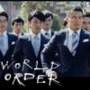 WORLD ORDER 新曲「しまじろうのわお!」公式YouTube動画PVMVミュージックビデオ、須藤元気が率いるダンスチーム「ワールドオーダー」