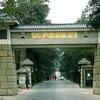 12 北京の盛衰  北京八宝山墓地