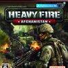 HEAVY FIRE AFGHANISTANプラチナトロフィー取得