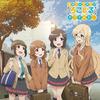 OVA版『ろこどる』新作OVAでの主題歌、ソング&サントラアルバムのジャケ絵が公開! 普通にかわいい!