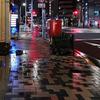 11月28日(木)雨模様の一日と、静かな酒場。