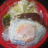 丼ぶり弁当「丼どん」の「ハンバーグ丼」 300円 #LocalGuides