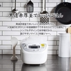 シャイニー薊 沼 マグマ 減量レシピに購入する人続出 タイガー魔法瓶 炊飯器 マイコン JBH-G101W