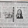 「共謀罪」国際人権規約違反の恐れ