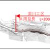 奈良県 大峯山公園線(洞川工区)が2019年8月に供用開始