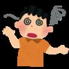 【突然の回転性目眩】しらす、メニエール病を発症する
