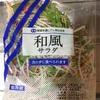 新宿駅周辺  ドンキホーテ 和風サラダ