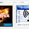 自動サイト構築ツール鳳凰(Phoenix)のレビュー!AIブログ自動投稿は稼げるのか?