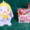【ポケチキ BBQ味】ファミリーマート 2月25日(火)新発売、ファミマ コンビニ ホットスナック 食べてみた!【感想】