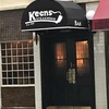 【ニューヨークで1番おすすめ】リンカーン大統領も愛した有名店、キーンズステーキハウスを徹底レビュー。予約の方法は?