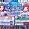 ミリシタ/イベント結果とフルコン状況!
