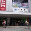 終戦記念日:広島行ってきたった。