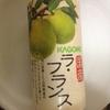 カゴメ 国産ラ・フランスジュース 125ml が美味い!