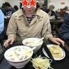 台湾旅行 4回目 2018.2 台北 4日目 いつものア・ソ・コ! 鼎元豆漿 そして帰国
