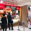 大阪旅行記④梅田駅でゲットしたスイーツなお土産たち!