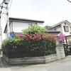 【愛和住販の一般媒介物件】東松山市元宿2丁目 中古一戸建て住宅