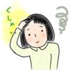 まんぷく 3話 福子の英語力が認められる