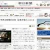 朝日・赤田記者がニコ生「生き残るのはどっちだ?」出演の感想語る
