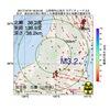 2017年10月19日 18時04分 山形県村山地方でM3.2の地震