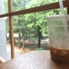 【カフェ散歩】SIDEWALK INOKASHIRA