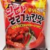 【韓国 お菓子】(超オススメ)辛ダンドントッポキ (辛당동떡볶이)『ブルダック 激辛スパイシーチキン味 (불닭치킨맛)』