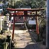 【長崎県長崎市】若宮稲荷神社