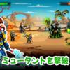 【SURVPUNK】最新情報で攻略して遊びまくろう!【iOS・Android・リリース・攻略・リセマラ】新作の無料スマホゲームアプリが配信開始!