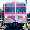 2019/11/09 第18回流鉄の鉄道の日!!に行った