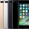 Apple iOSでの性能の意図的低下はiPhoneのみ Appleサポートページに追記