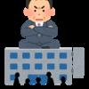 小さな会社は「人」、大きな会社は「組織」