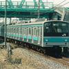205系が京浜東北線から引退して 25年