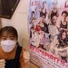 羽村で頑張る菊池真琴選手のプロデビュー戦 8月11日
