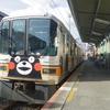 18きっぷで九州北部の旅(7)