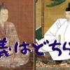 【戦国合戦こぼれ話】「山崎の戦い」で速度と手回しを利した秀吉