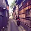 街歩き的着物ブログの撮影第一回目を終えてのメモ