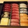 高級鮨の宅配なら「SUSHI +」!宅配やケータリングに特化した新たな鮨のサービス!