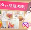 こんにゃくタピオカ入りダイエット酵素ドリンクを100円で買おう!