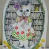 MOE(モエ)2019年1月号【付録】ヒグチユウコかわいい形の猫便箋 絵柄2種、「ほんやのねこ」シール