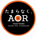 2018年2月27日 FM YOKOHAMA「たまらなく、AOR」 デイヴィッド・フォスター特集