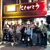 オンラインサロンで肉会を開催!!!