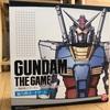 ガンダムのボードゲームGUNDAM THE GAME を買ってみた!