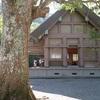 【願掛け・神社巡り】千葉県館山市にある『安房神社』に行く