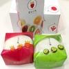 フルーツ大福専門工房<果実の福-ninigi->の王様いちごの福とキウイの福が絶品の美味しさ!