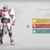 【Destiny2】タイタン・ショルダーチャージの進化と変更
