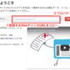【アクセスアップを目指せ!】Google Search Consoleへの登録方法(はてなブログ向け)