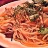 【料理】大葉でさっぱり!エリンギと豚バラ肉の和風パスタ