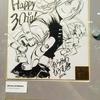 アニメエキスポに荒川弘先生の鋼の錬金術師の色紙