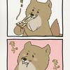 チベットスナギツネの砂岡さん「幸せ」